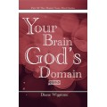 YourBrainGodsDomain